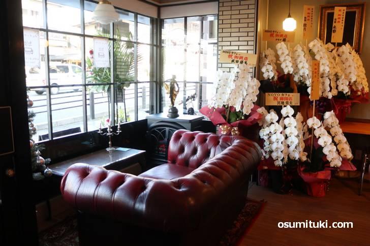 東山にアンティークなカフェ「Novo Cafe」が新店オープン