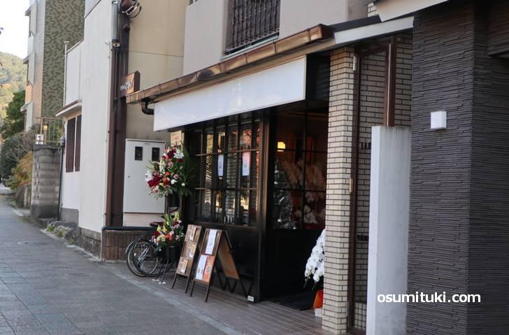 三条通沿いにある「Novo Cafe」
