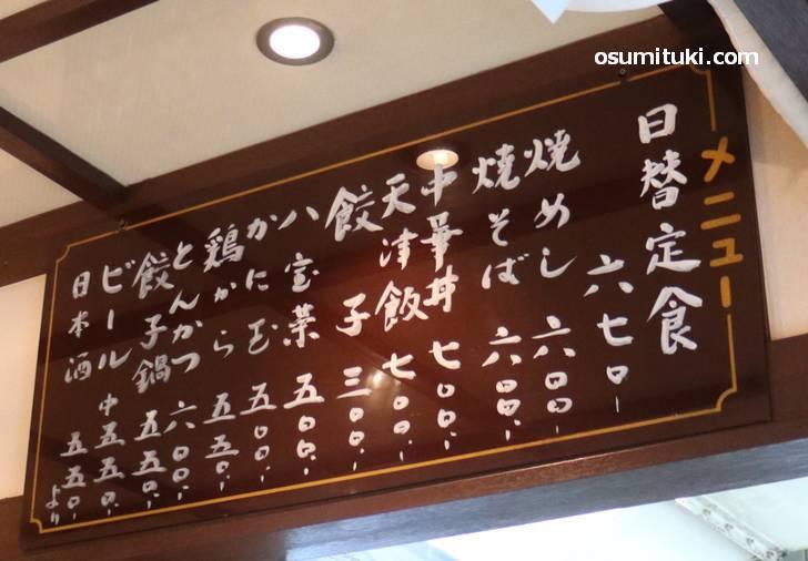 チャニーカツラは中華料理店です