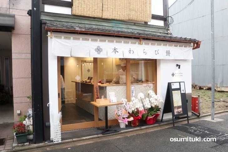京都・龍安寺駅前に「SASAYA SHOEN CAFE&ATELIER」が新店オープン