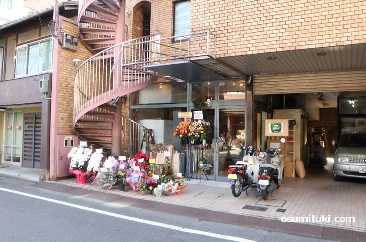 二条小川東入ル「Kurs(クルス)」店舗外観写真