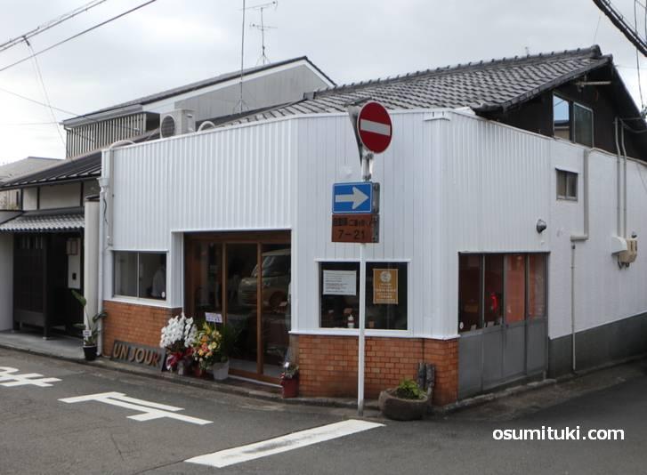 UN JOUR(アンジュール)店舗外観写真