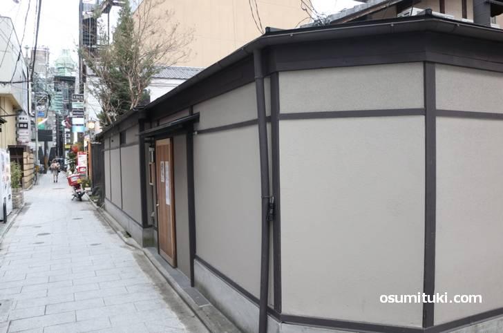 祇園の奥深くにある隠れ家「呑んべゑ」