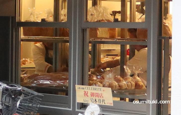 店頭にはパンがたくさんならべられていました