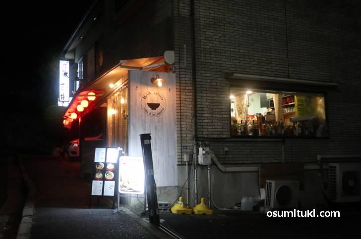 麺バル La festa は膳所駅から徒歩2分のところにあります