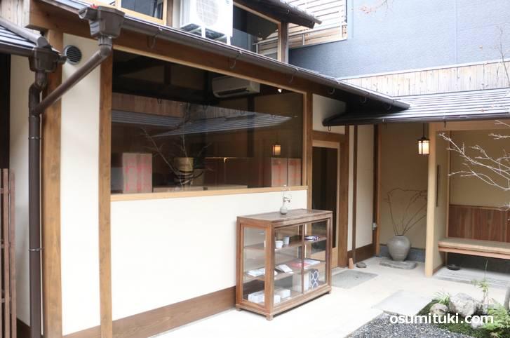 京都らしい町家の雰囲気な焙煎所です