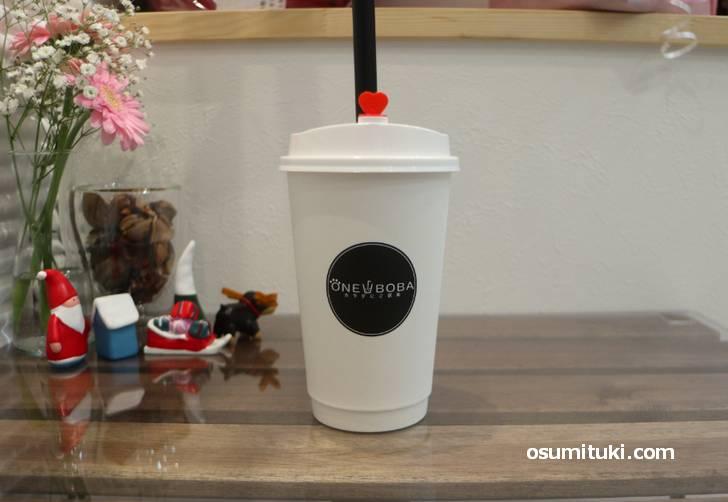 黒糖ミルク(500円)