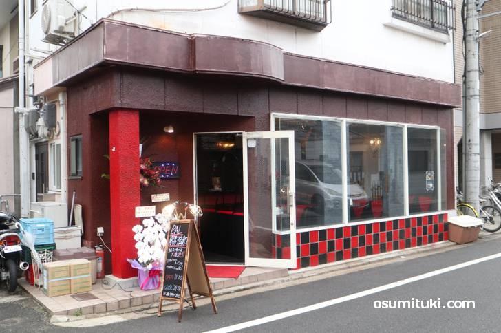 BAL 限界ヲ突破セヨ (2019年12月20日オープン)