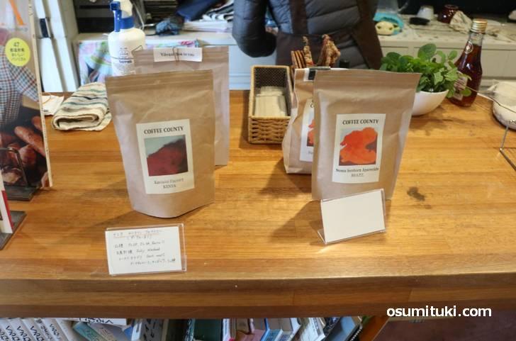 コーヒーは「COFFEE COUNTY」の焙煎豆を使用