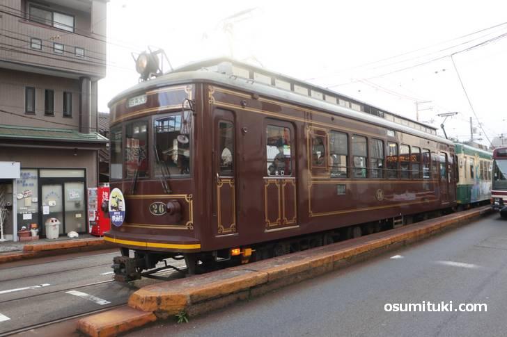 場所は嵐電(京福電鉄)「山ノ内駅前」です