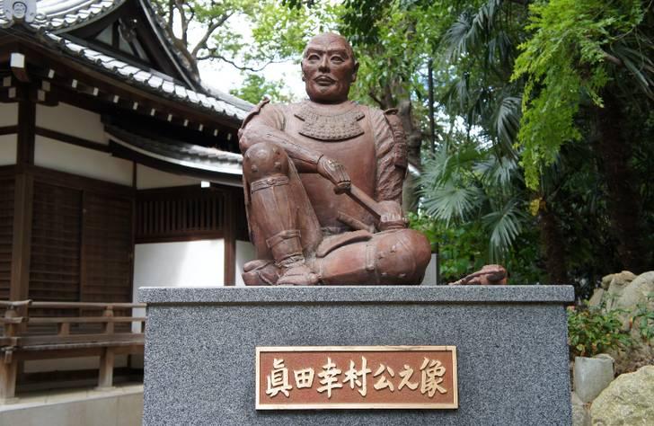 真田幸村は甲府の武将ですが、京都となんの関係があるのでしょうか?