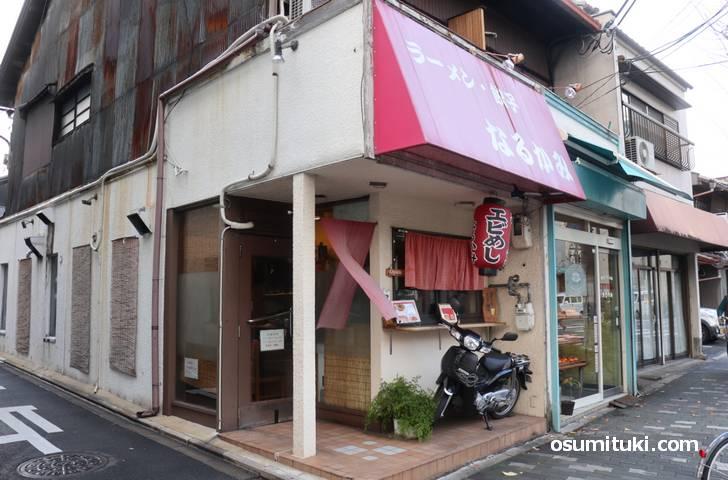京都・千本寺之内のラーメン店「なるかみ」