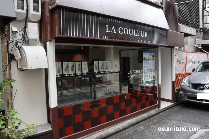 2019年12月オープン LA COULEUR (ラクルール)