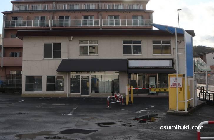2019年9月20日で閉店した「天下一品 五条桂店」が新店オープン