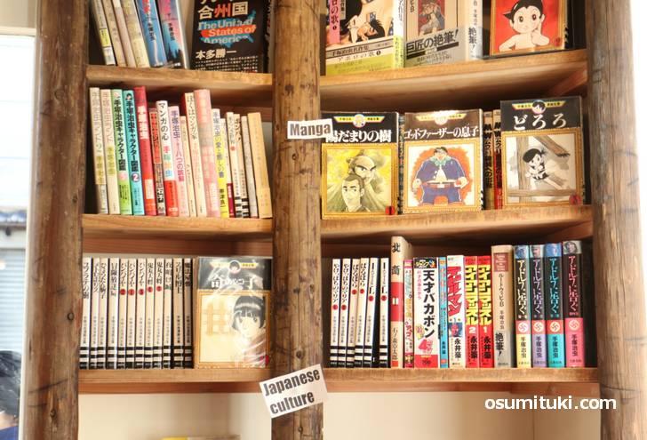 店内には手塚治虫の漫画とか趣味の本がたくさん並んでいます