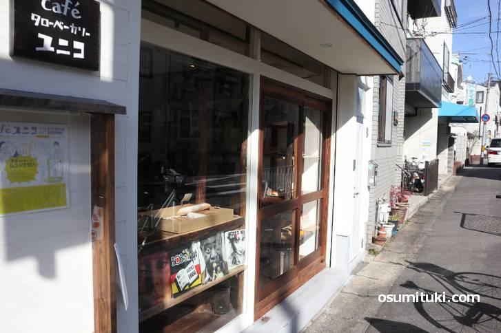 毎週土曜日のみに営業する「cafe ユニコ」