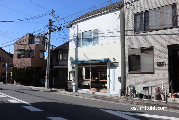 cafe ユニコの場所は銀閣寺道から鹿ヶ谷通りを南へ行ったところ