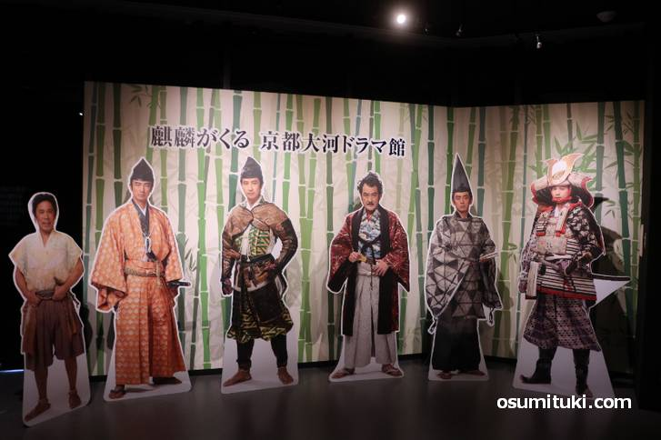 華やかな衣装がもうひとつの見どころです(京都大河ドラマ館)