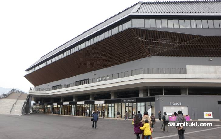 京都大河ドラマ館は京都スタジアムにあります