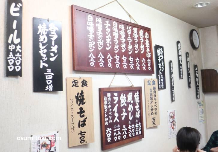 白味噌ラーメンは720円です