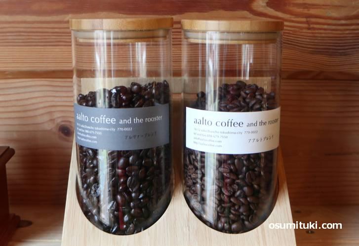 コーヒー豆は徳島の人気の焙煎所「aalto coffee and the rooster」
