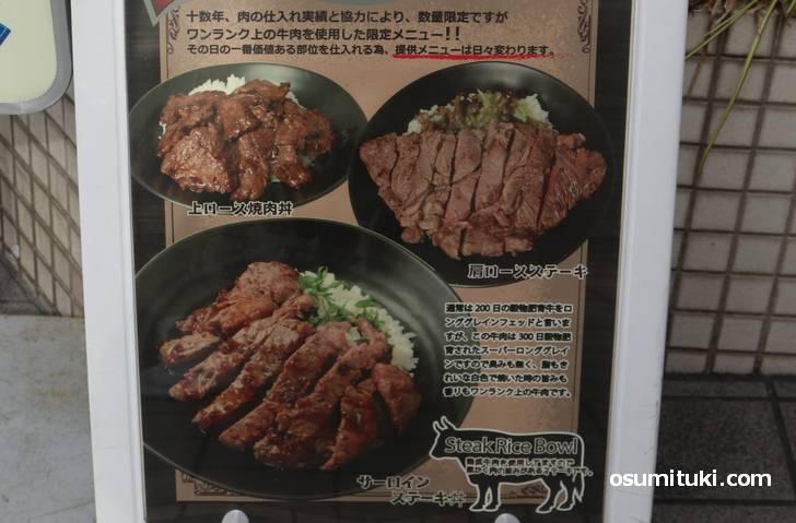 肉料理がメインのカフェ「パラレルワールド DECO CAFE 食堂」