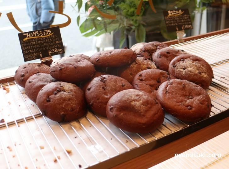チョコを使ったパンもありフォンダショコラ(238円)
