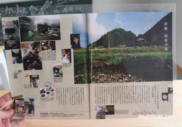 親子三代、100年におよぶ珈琲焙煎の一族が久しぶりに実店舗を開業