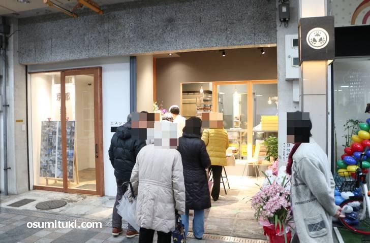 京都・修学院で「タナカパン製作所」が2020年1月23日オープン