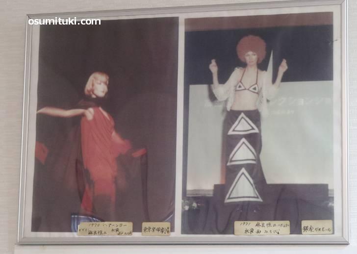 1970-71にヘアショーでもデザインしています