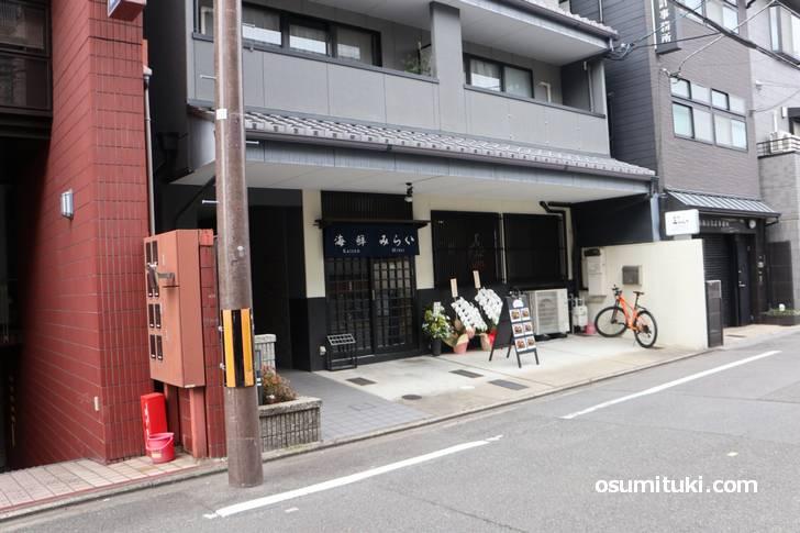 海鮮みらい は京都御所の南西「東洞院通」を入ってスグのところにあります