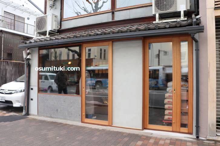 2020年1月29日オープン Bakery uki