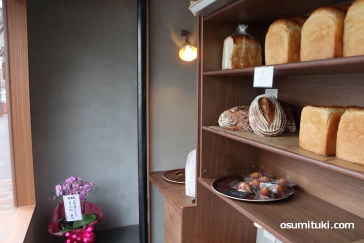 小さなパン屋さんです(Bakery uki)