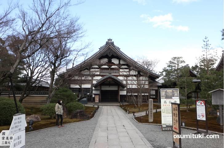 京都の高台寺が『世界の何だコレ!?ミステリー』で紹介