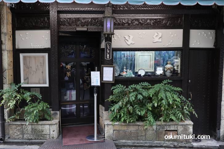 喫茶店ソワレが『ビーバップ!ハイヒール』で紹介される!