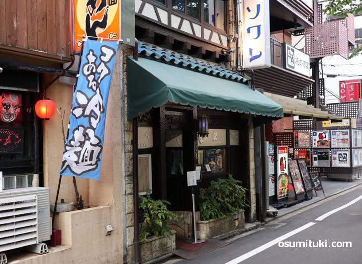 喫茶ソワレ は木屋町(高瀬川沿い)にある純喫茶です