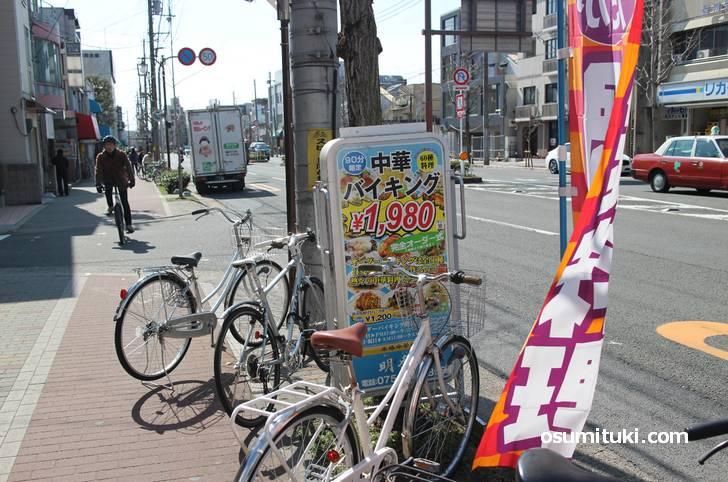 元田中エリアは駐輪場がないので自転車を置くところがありません