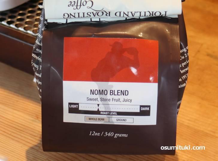 野茂英雄選手のブレンドコーヒー「NOMO BLEND」