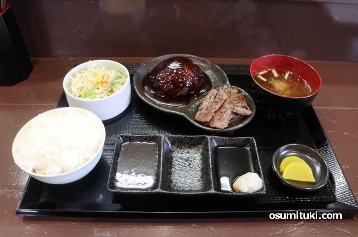 ハンバーグ&赤身ステーキコンビ膳(1500円)