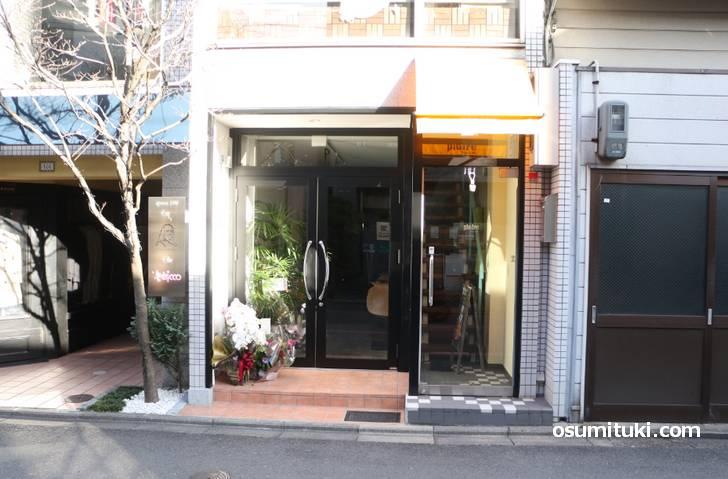 Direct coffee Kyoto(京都・河原町)