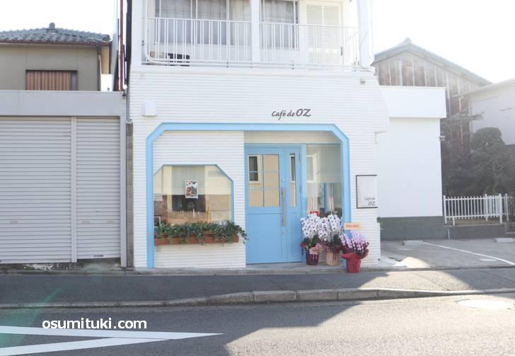 2020年2月2日オープン Cafe de OZ