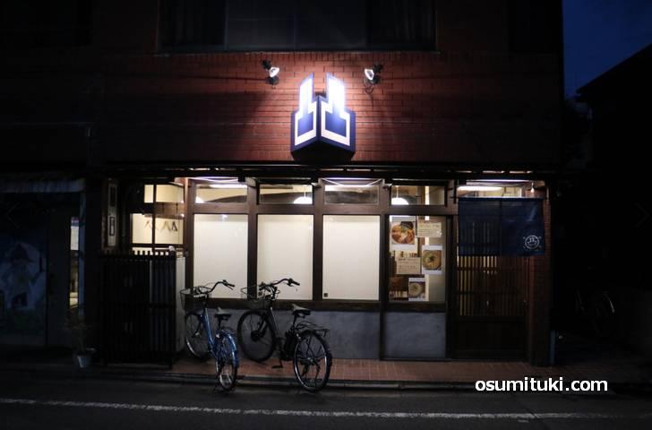 拉麺BAR凸deko の場所は西京極駅改札出てまっすぐ100メートルほどのところです