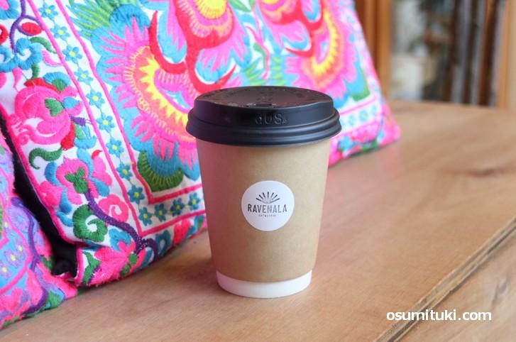 RAVENALA さんのコーヒーは飲みやすくて美味しい