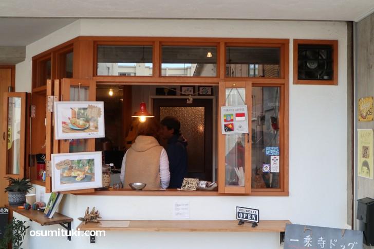 美容室にカフェがある「RAVENALA」さんで食べることができます