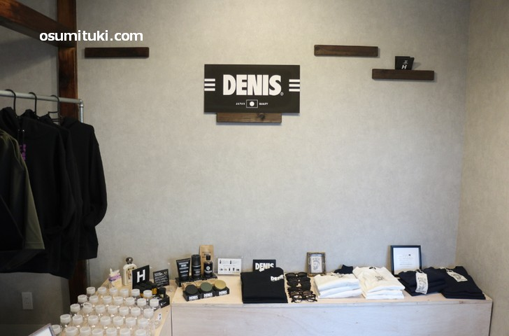 オリジナルブランド「DENIS」