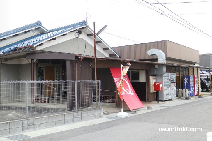 週に1度だけ餃子を販売する堀久餃子本舗(滋賀県守山市)