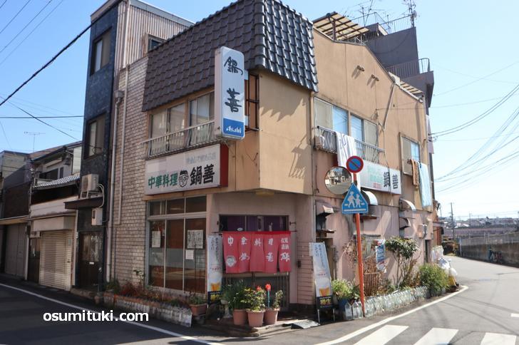 京都にも甘酸っぱい天津飯を食べることができる店がある!?
