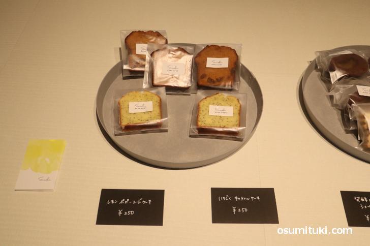 軽食には焼き菓子(250円~)があります