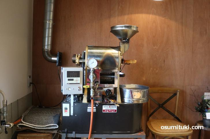 富士ローヤルの焙煎器で焙煎されています