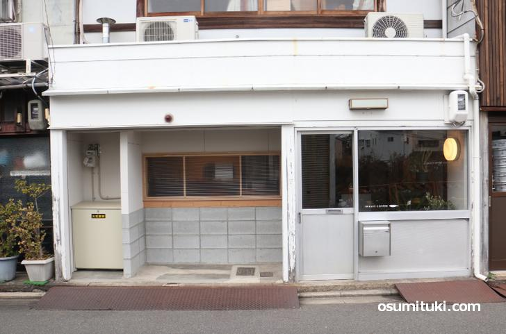 IWASHI COFFEE(イワシコーヒー)は下立売通七本松東入ル